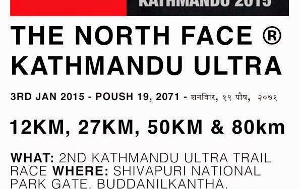 The Kathmandu Ultra Marathon 2015.