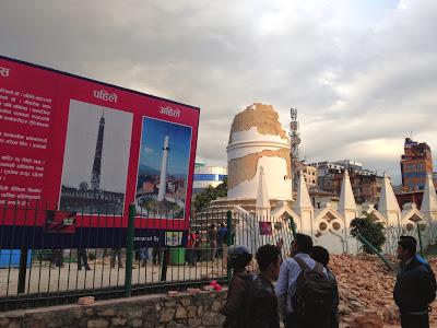 Shaken & Stirred. Earthquake Nepal.